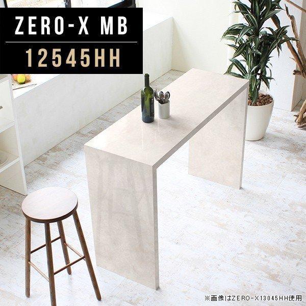 テーブル ダイニングテーブル 日本製 おしゃれ メラミン 幅125cm 奥行45cm 高さ90cm 新生活 バー