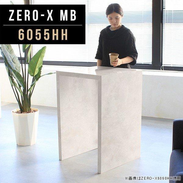 ミニテーブル ディスプレイ シェルフ 什器 ラック ラック 棚 カウンターテーブル デスク ディスプレイラック フリーラック 柄