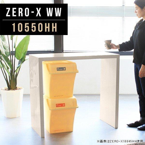 パソコンデスク ハイタイプ スタンディングデスク パソコン 机 白 ホワイト 鏡面 スタンディングテーブル 事務机 平机