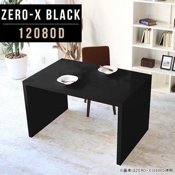 本棚 120cm デスク マガジンラック 飾り棚 鏡面仕上げ ラック 幅広 ディスプレイラック 1段 ブラック モダン コミック