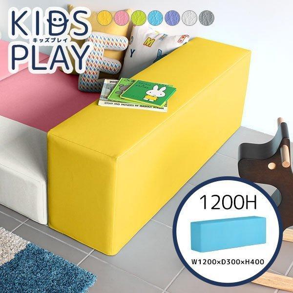 キッズコーナー ブロック クッション 最新 キッズブロック ベビーサークル 上質 ベンチ 待合室 保育園 キッズスペース