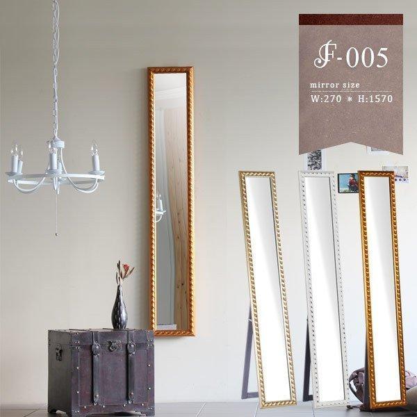 壁掛け ミラー ウォールミラー スタンドミラー 鏡 鏡 スタンド 全身 全身鏡 細い 壁掛け全身ミラー