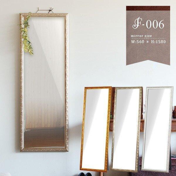 鏡 大型 全身ミラー ダンス 壁掛け 壁掛け おしゃれ 大型ミラー 壁掛けミラー アンティーク