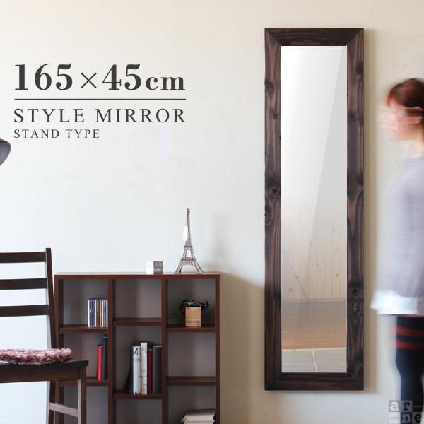鏡 姿見 スリム 全身 全身 壁掛けミラー 木枠 ミラー 壁掛け おしゃれ 木製 国産 全身鏡