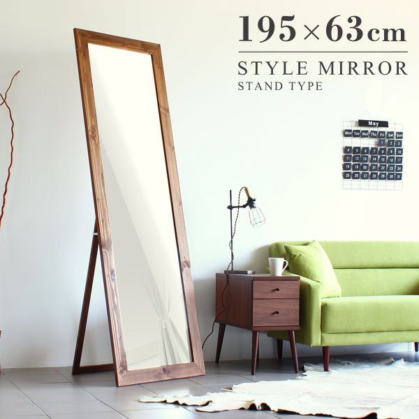鏡 木製大型ミラー スタンドミラー 大型 ダンス 全身 壁掛け おしゃれ 姿見 大型鏡ミラー 木製 国産