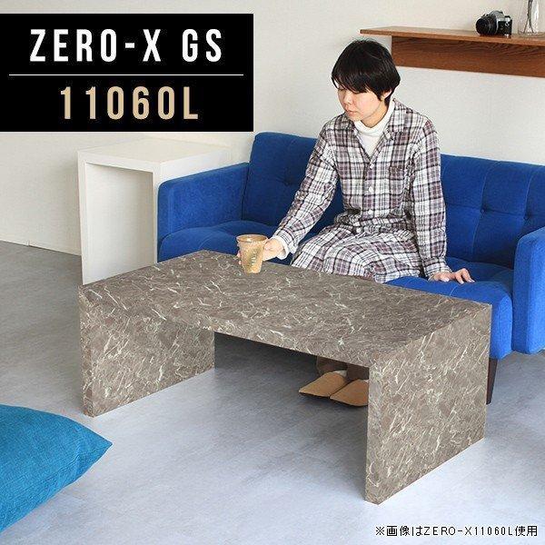 リビングテーブル ローデスク コの字 ソファーテーブル ロータイプ ローテーブル PCデスク コーヒーテーブル リビング