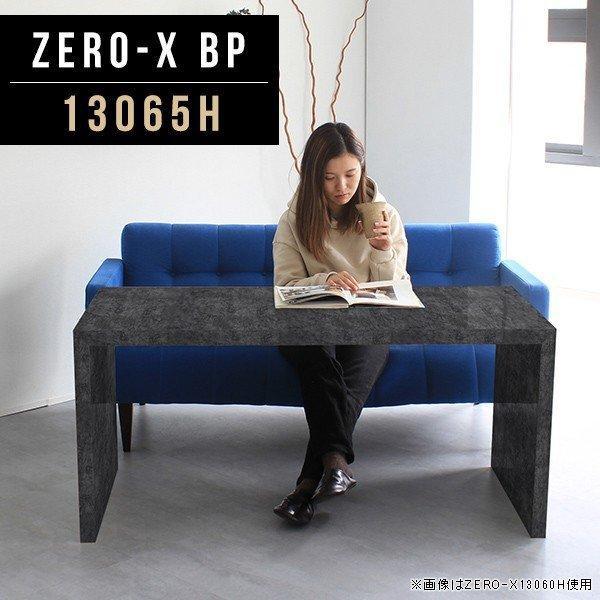 デスク デスク パソコン パソコンデスク pcデスク ブラック 書斎机 大きい モダン 鏡面 勉強机 ダイニングテーブル 低め 黒