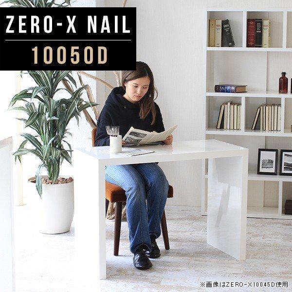オープンラック ホワイト 鏡面 シェルフ 北欧 陳列棚 おしゃれ オフィス用品 オフィス用品 ディスプレイラック フリーラック 白 1段