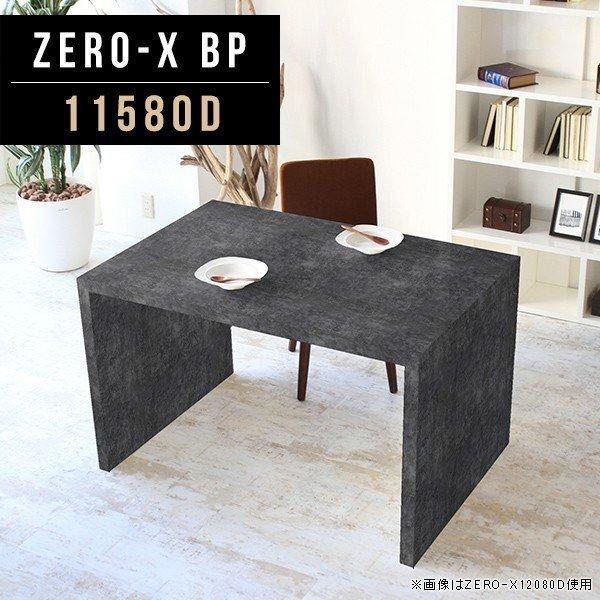 カフェテーブル 2人 鏡面仕上げ デスク ダイニングテーブル ダイニングテーブル パソコンデスク 事務机 カフェ風 幅115cm ブラック 机 棚