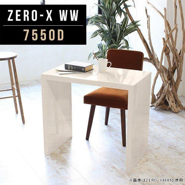サイドテーブル サイドデスク サイドデスク サイドラック ナイトテーブル 白 ホワイト 鏡面 おしゃれ 北欧 ベッド ソファ テーブル
