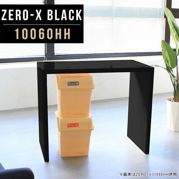 パソコンデスク 60 奥行 100cm 奥行600 奥行600 おしゃれ pcデスク 書斎 机 黒 高級 高さ90cm パソコンテーブル pcテーブル