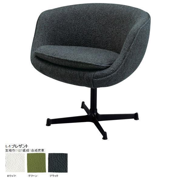 ソファ 1人用ソファ 北欧 カフェ 1Pチェア 椅子 SWITCH フォージ ラウンジ チェア Forge lounge chair L-1プレザント
