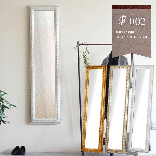 鏡 鏡 全身 おしゃれ アンティーク 全身鏡 スタンド 姿見 ロココ調 ミラー 壁掛け全身鏡