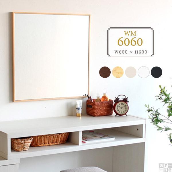 鏡 壁掛け鏡 おしゃれ シンプル 壁掛け ミラー 軽量 ウォールミラー 正方形 壁掛けミラー 木枠