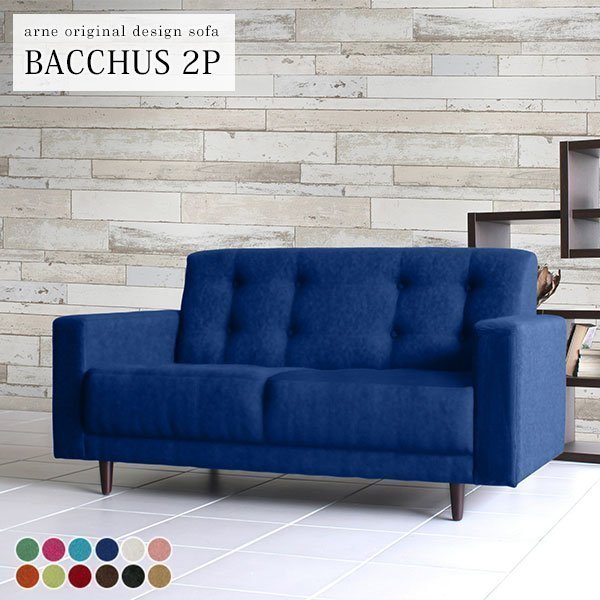 Bacchus 2P 2P ソフィア
