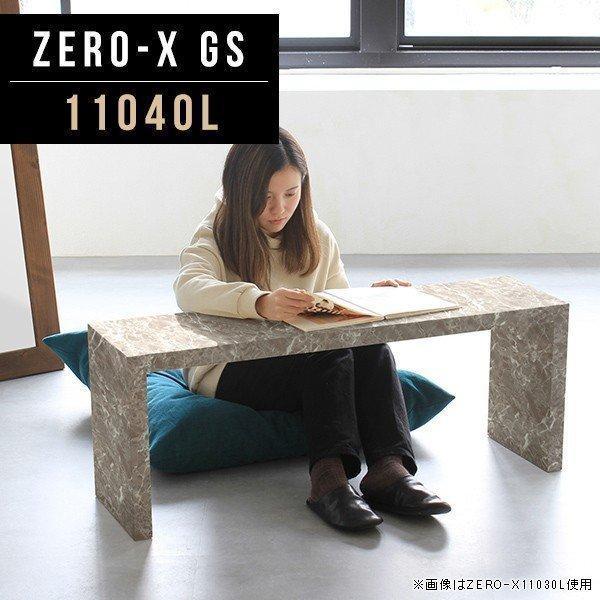 テーブル ローテーブル センターテーブル センターテーブル 机 ノートパソコンデスク ソファーテーブル 高さ42cm リビングテーブル 鏡面