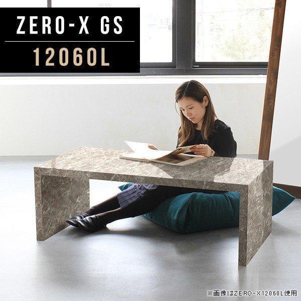 センターテーブル 高級感 ローテーブル 座卓 120 カフェテーブル リビングテーブル アンティーク おしゃれ 応接室 机
