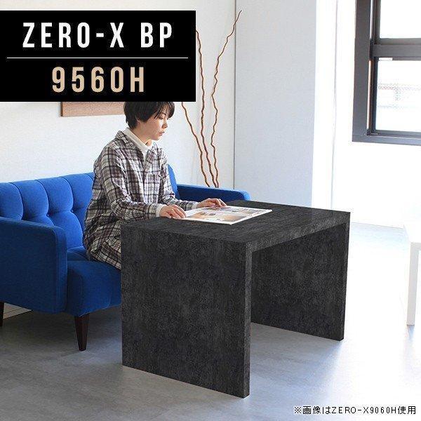 パソコンデスク 省スペース 黒 パソコンテーブル コンパクト コンパクト パソコンラック パソコン台 pcデスク おしゃれ pcラック