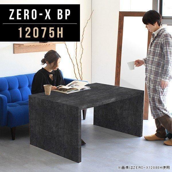 ディスプレイ棚 1段 オープンラック ディスプレイラック 鏡面仕上げ オープンシェルフ 飾り棚 デスク サイドテーブル