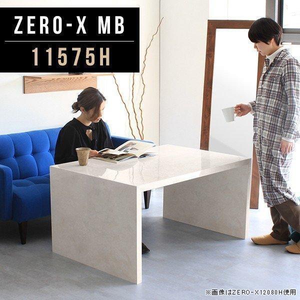 パソコン 机 パソコンデスク デスク 鏡面 テーブル おしゃれ 北欧 シンプル pcデスク パソコンテーブル アンティーク
