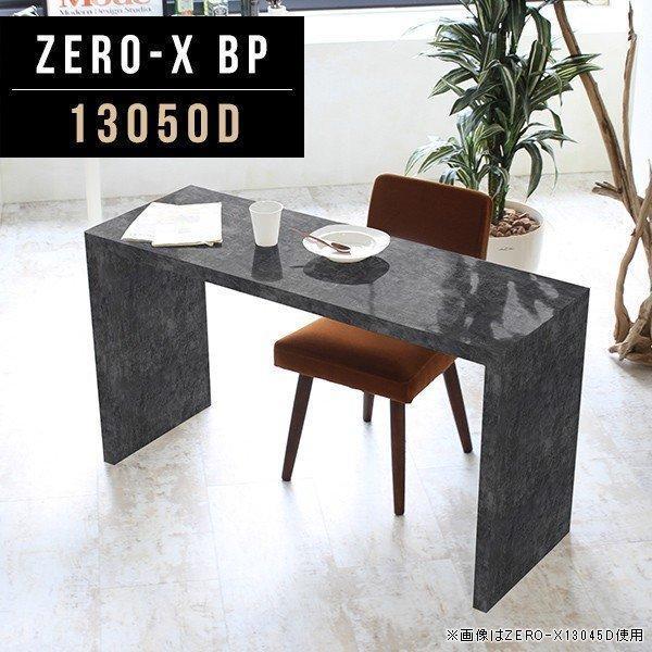 ダイニングテーブルカフェテーブル コの字テーブル 二人掛けテーブル おしゃれ ネイルデスク 作業台 鏡面 PCデスク 机