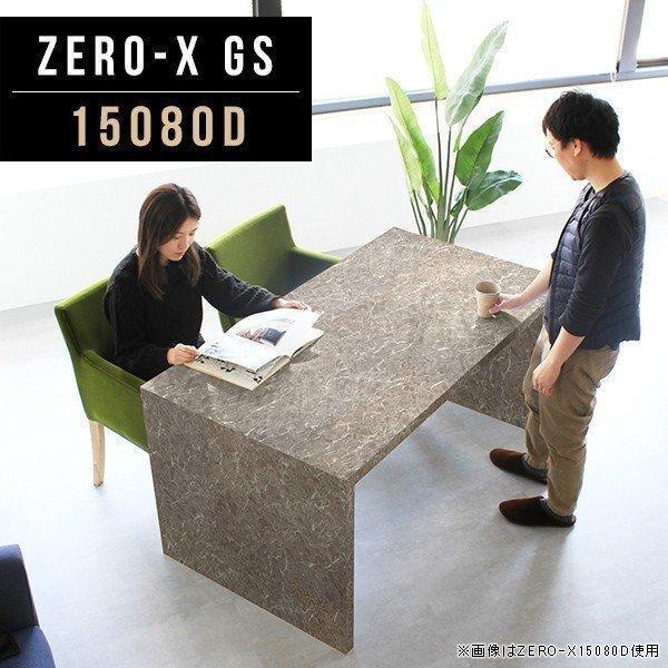 ハイテーブル センターテーブル グレー 4人掛け カフェテーブル 大理石 カフェ風 テーブル オシャレ ソファ 2人 4人