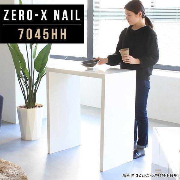 サイドテーブル ナイトテーブル デスクサイドラック デスク 省スペース スリム サイドラック テーブル ハイタイプ 白