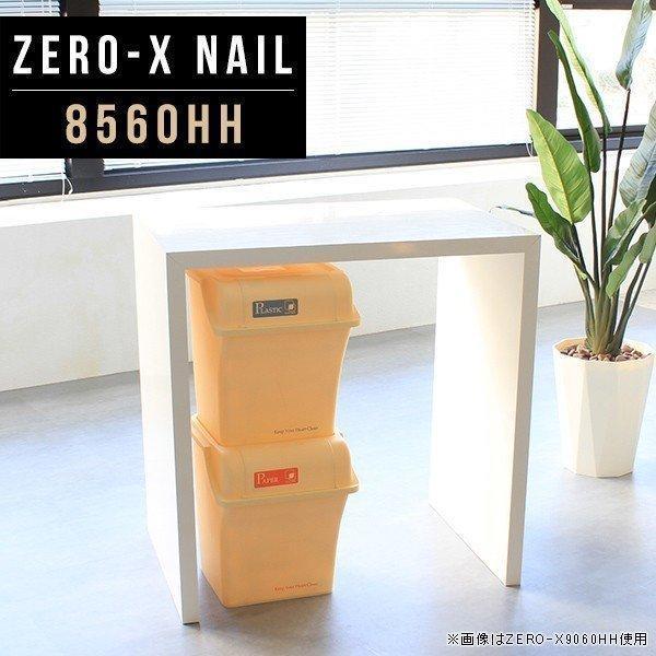 コンソールテーブル 日本製 ラック 幅85cm 花台 電話台 ハイテーブル 奥行60cm 高さ90cm 高さ90cm バー