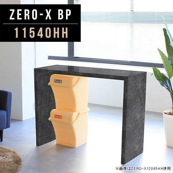テーブル ダイニング カフェ風 カフェ風 ダイニングテーブル カウンターテーブル デスク ダイニングカウンター カフェテーブル