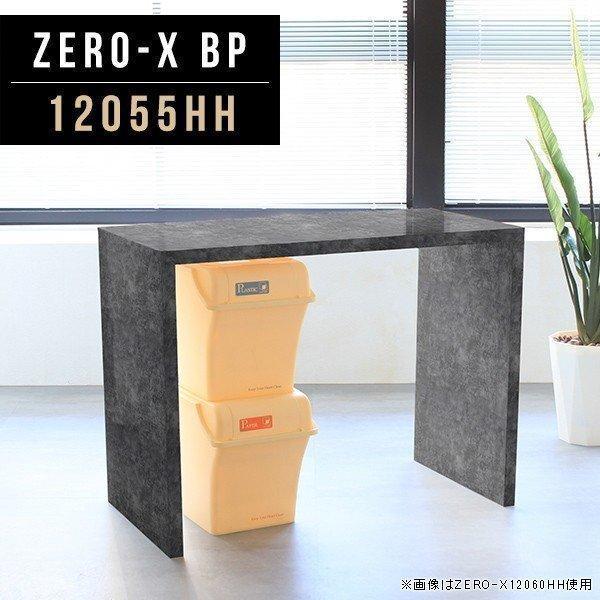 キッチンカウンター テーブル コンソールテーブル 玄関 幅120 ハイテーブル 高さ90cm ブラック 鏡面 ラック 収納 黒