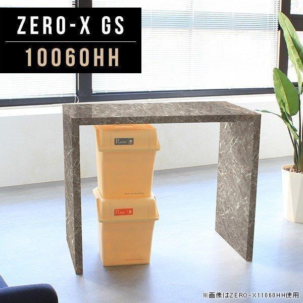 パソコンデスク 100cm pcデスク 奥行600 おしゃれ 奥行 60 書斎 デスク パソコンテーブル pcテーブル テーブル 鏡面