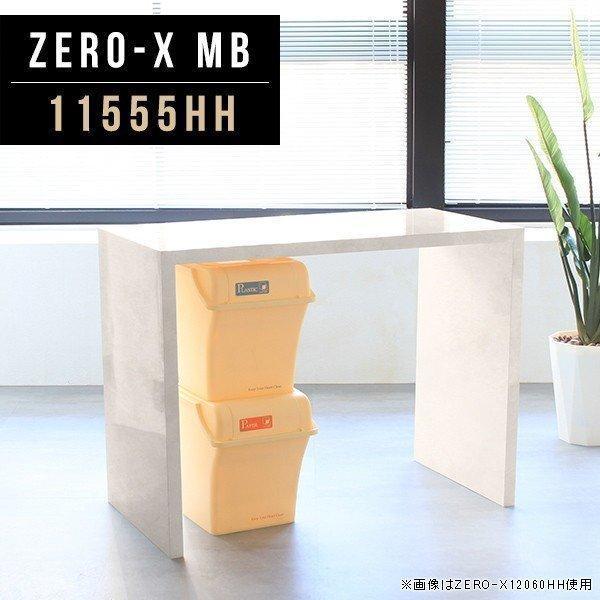 書斎机 ダイニングテーブル カウンターテーブル 机 デスク 幅115cm 奥行55cm 高さ90cm インテリア
