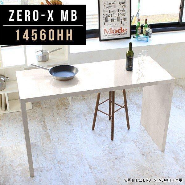 シェルフ 什器 カウンターテーブル デスク ディスプレイラック 日本製 幅145cm 奥行60cm 高さ90cm