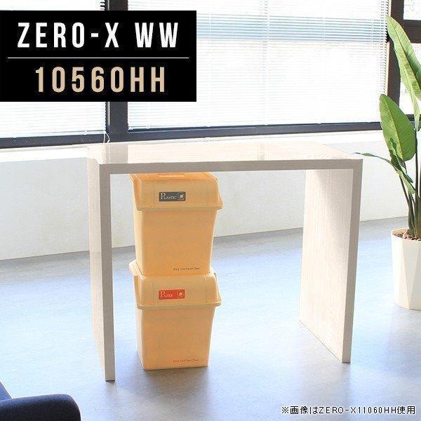 パソコンテーブル パソコンデスク pcデスク 奥行600 おしゃれ 奥行 60 書斎 机 高級 北欧 書斎机 pcテーブル テーブル