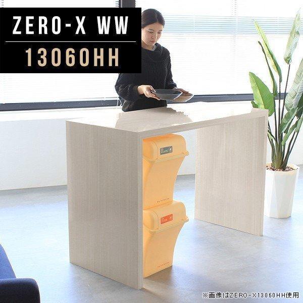 キッチンカウンター テーブル 白 ホワイト 鏡面 間仕切り キッチンラック ゴミ箱 作業台 キッチン 一人暮らし 作業机