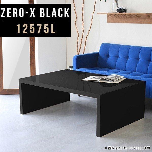 フリーラック マルチテーブル フリーテーブル オープンラック マルチラック オープンシェルフ 鏡面 黒 ブラック 棚