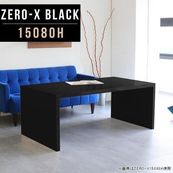 ダイニングテーブル ブラック 黒 カフェテーブル テーブル 鏡面 キッチンカウンター モダン モノトーン ハイテーブル