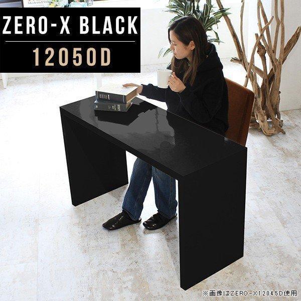 ダイニングテーブル 120cm 黒 モダン ダイニング 幅120 テーブル キッチンラック 大理石 120 ソファ 会議テーブル