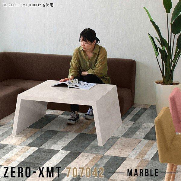 ローデスク ファックス台 玄関 インテリア 70 鏡面 ローテーブル 電話台 FAX台 マーブル ナイトテーブル 花台 低め 飾り棚 大理石風
