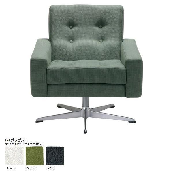 ソファ 1人掛けソファー モダン レトロ クラシック デザイナーズ SWITCH SWITCH スコールラウンジチェア Skal lounge chair 1P L-1プレザント