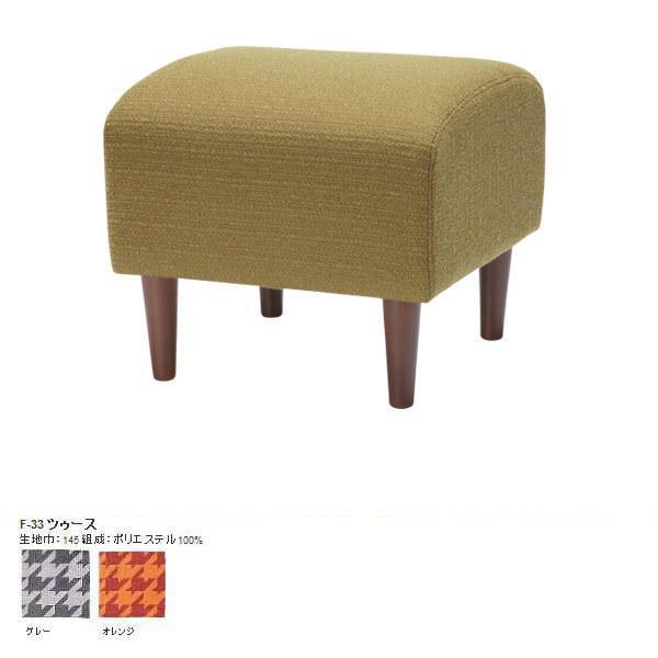オットマン スツール 足置き 北欧 おしゃれ 安い 高さ40cm 一人掛け 足置き台 椅子 足置きスツール 足置きソファー
