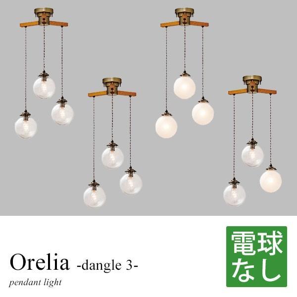 ペンダントライト 天井照明 アンティーク カフェ 3灯 LED LED対応 吊り下げ ガラス 洋風 電球なし レトロ シンプル モダン ペンダントランプ