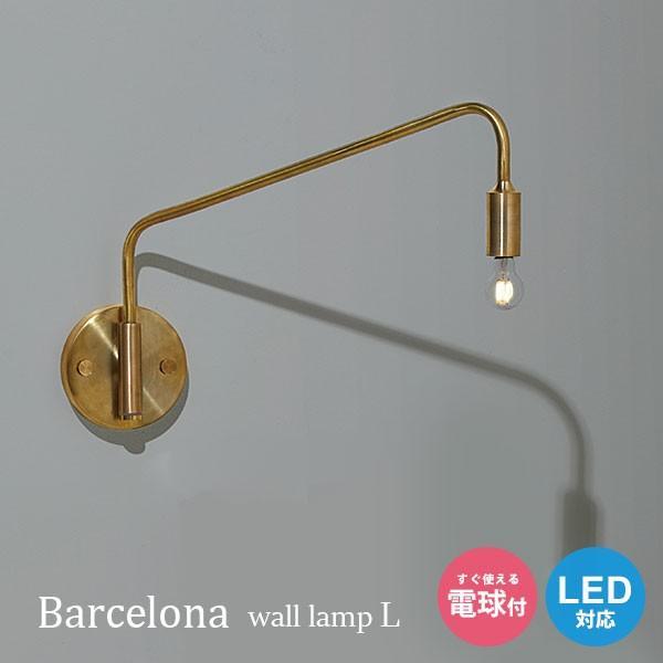 ウォールランプ ブラケットライト LED照明 LED対応 シンプル 間接照明 ドレッサー ブラック ART WORK STUDIO