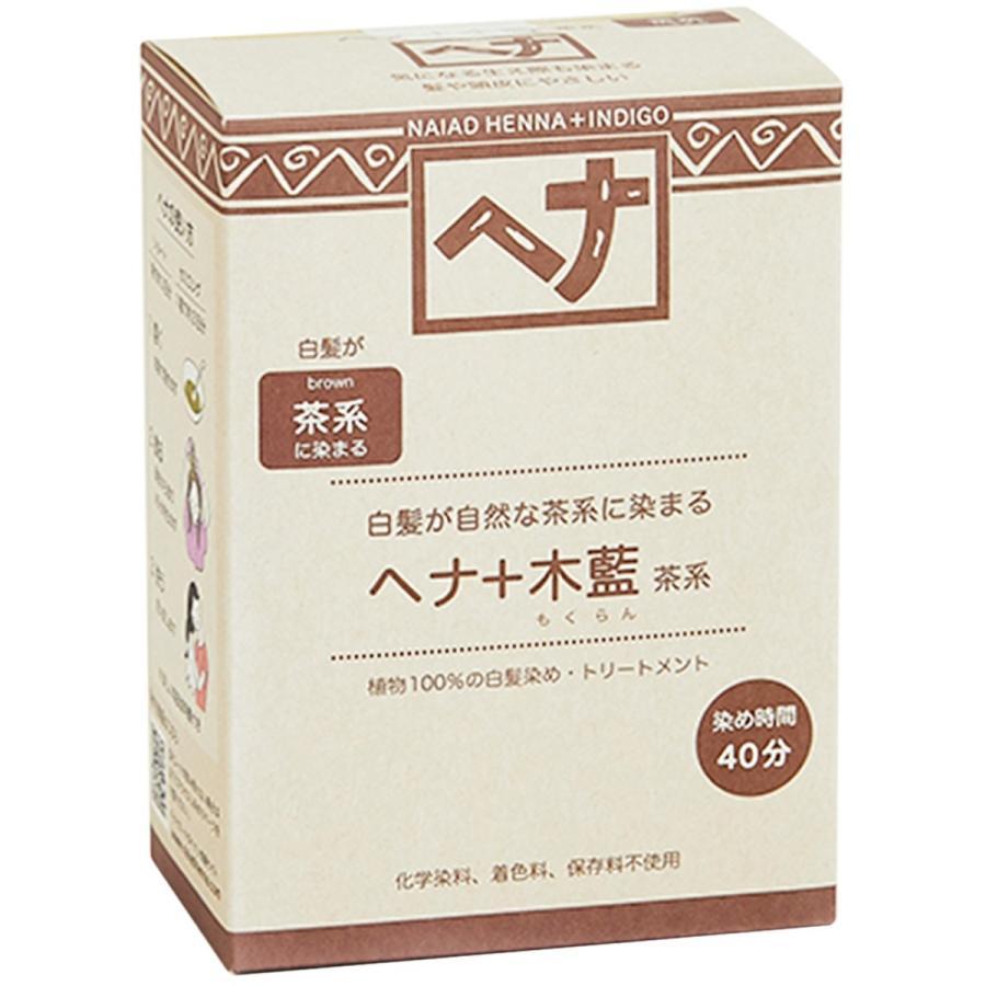 ナイアード ヘナ + 木藍 茶系 白髪が自然な茶系に染まる 100g 日本国内正規品 【 ヘナ ハーブ 白髪染め トリートメント 無添加 自然素材 ナイアード 】|aroma-enciel