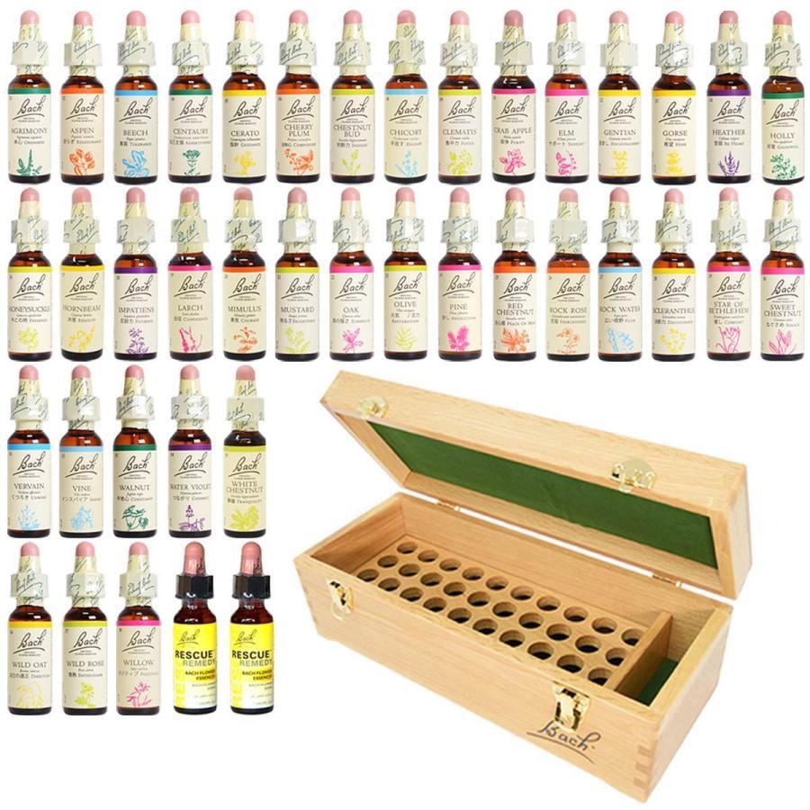 バッチフラワー 40本セット 木製携帯プロフェッショナルボックス付き 10ml グリセリン 日本国内正規品 フラワーエッセンス