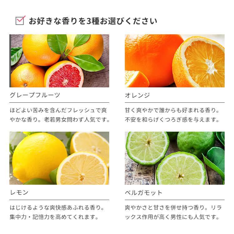 アロマスプレー 天然100%  選べるお試し3本セット(15ml×3)ネコポス送料無料 グレープフルーツ オレンジ ラベンダー aroma-spray 06