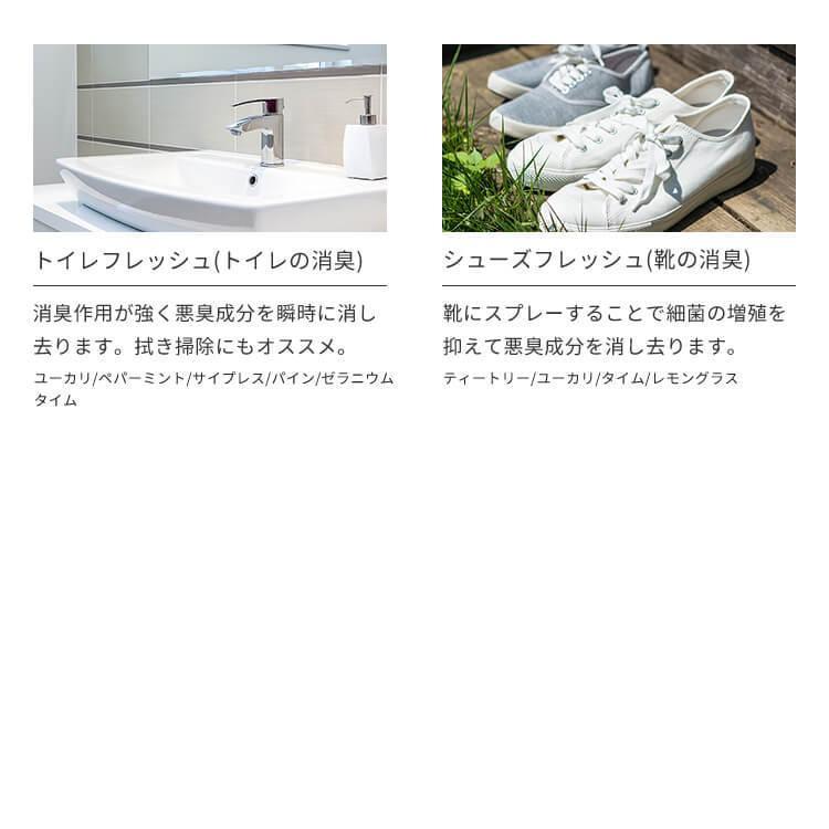アロマスプレー 天然100%  選べるお試し3本セット(15ml×3)ネコポス送料無料 グレープフルーツ オレンジ ラベンダー aroma-spray 08