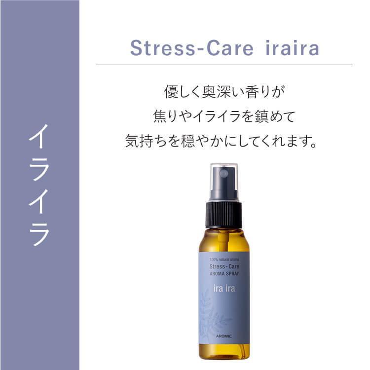 ストレスケア アロマスプレー 50ml ストレスケア 幸せ 疲労 不安 イライラ 眠りリフレッシュ 空間 マスク リラックス スプレー アロマ 天然 アロマスター|aroma-spray|05