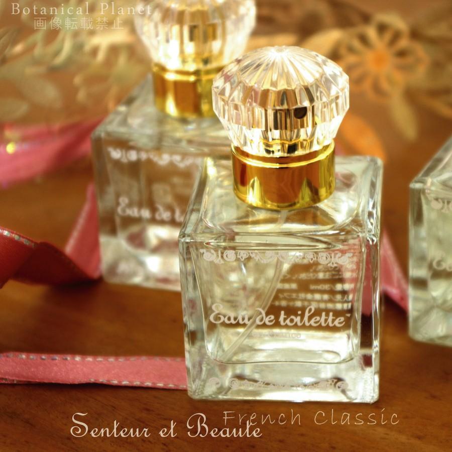 香水 レディース サンタールエボーテ フレンチクラシックシリーズ オードトワレ 30ml Senteur et Beaute aromagestore