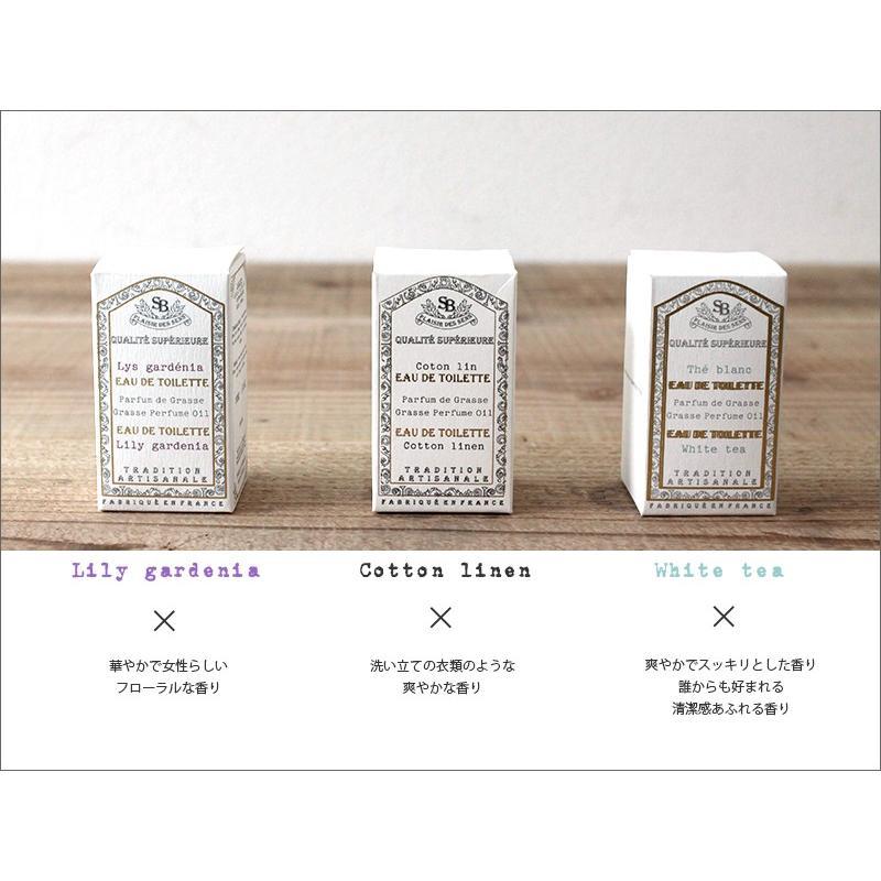 香水 レディース サンタールエボーテ フレンチクラシックシリーズ オードトワレ 30ml Senteur et Beaute aromagestore 05